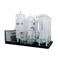 Wholesale ASU Plant Industrial Grade PSA Nitrogen Generator , Nitrogen Generation Unit from china suppliers