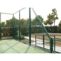 Wholesale Welded wire mesh fencing for sale/wire mesh fencing from china suppliers