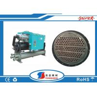 Wholesale 50Hp R134A Water Cooled Screw Chiller , Screw Compressor Chiller ISO Certification from china suppliers