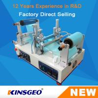 Wholesale Benchtop Lab Coating Machine With PT-100 High Precision PID Temperature Control Mode from china suppliers