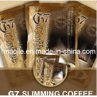 Wholesale 100% Original Factory Natural Weight Loss Coffee Health and Safe strong effect slimming coffee from china suppliers