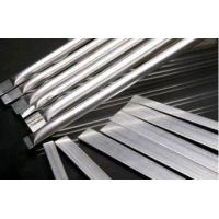 Buy cheap B/ Folded B-Tube Tubes for radiator for car 4343/3003/4343 Width 22mm from wholesalers