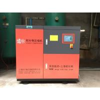 Quality 45KW 60HP Industrial Small Screw Air Compressor used in Color Sorter Machine for sale