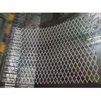 Wholesale Carbon Steel Electric Galvanized / PVC Coated Expanded Metal Mesh Products from china suppliers