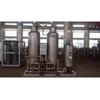 Wholesale 99.9% High Pressure Nitrogen Generator , 25 Bars N2 Generation Plant With Booster Pump from china suppliers