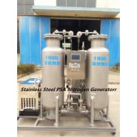 Wholesale Bright 99.999% Air Separation Unit Stainless Steel Body 1 Kw 1000Nm3 / H from china suppliers