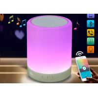 Buy cheap Bluetooth Sound Home LED Lighting Fixtures Led Ceiling Fixtures from wholesalers