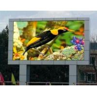 Wholesale Unique Brightness Epistar Chip RGB LED Display P16 Outdoor Led Display from china suppliers