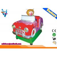 Wholesale Electric Animal Ride On Toys For Kids , Swing Machine Animal Figures from china suppliers