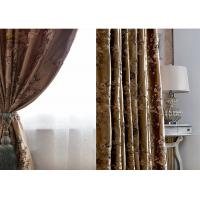 Wholesale Durable Luxury Jacquard Curtains , Textile Heavy Blackout Curtains Indoor from china suppliers