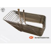 Wholesale Custom R134A Cooling 316l Coil Tubular Heat Exchanger High Efficient from china suppliers