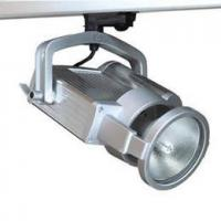 Wholesale 35w/70w modern spot lighting for commerce from china suppliers