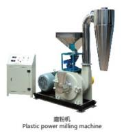 Wholesale MF500 PVC milling machine from china suppliers
