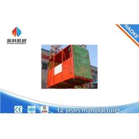 Wholesale Customized Building Site Hoist  SS100/100 With Steel Rope Length 150m from china suppliers