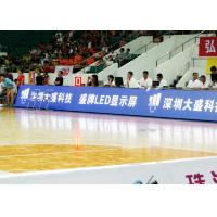 Wholesale P6 High Definition football stadium advertising boards For Basketball Match from china suppliers
