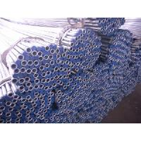 Quality EMT galvanized pipe for sale