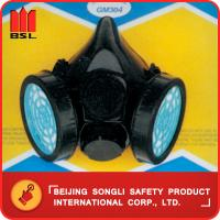 Wholesale SLR-GM304 RESPIRATOR (MASK) from china suppliers