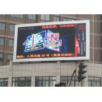 Wholesale Waterproof P20mm Led TV Advertising Displays , Curtain Led Screen Rental from china suppliers