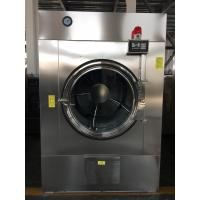 Wholesale Latex dryer factory sales, Rubber gloves dryers,Drying machine from china suppliers