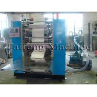 Wholesale TF-CZ-190 Facial tissue paper making machine from china suppliers