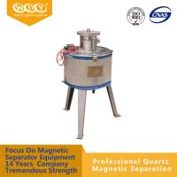 Wholesale Vertical Gravity Slurry Electromagnetic Separator with Stable Water / Oil Double Cooling from china suppliers