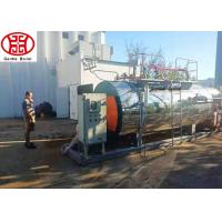 Wholesale 0.5 Ton - 3 Ton Small Capacity Gas Steam Boiler Natural Circulation For Laundry from china suppliers