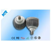 Wholesale Lumen High Output LED Spotlights 120watt 130lm / W For Amusement Park , Theater from china suppliers