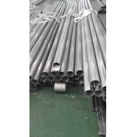 Wholesale 304 316l Welding 15Mm Od Seamless Stainless Steel Tube 38Mm SS Seamless Pipes from china suppliers