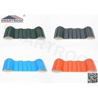 Wholesale Terracotta Color Plastic Corrugated Industrial Roofing With UV Agent from china suppliers