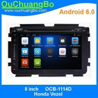 Wholesale Ouchuangbo 8 inch 1024*600 radio stereo android 6.0 for Honda Vezel with calculator folder Management 1080P video from china suppliers