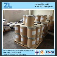 Wholesale Arsanilic acid for animal pharmaceutical raw material from china suppliers