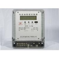 Wholesale RS485 DC Automatic Meter Reading System Compatible Data Concentrator Unit from china suppliers