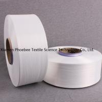 Wholesale Hot sale Polyester Mother yarn polyester filament FDY 240D/12f from china suppliers