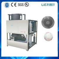 Wholesale Food Hygiene Level 5000kg Edible Tube Ice Making Machine With Ice Delivery System from china suppliers