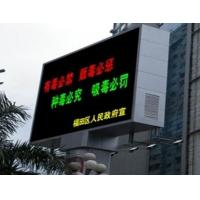 Wholesale Outdoor advertising Matrix Message Tri Color 1R1B Led Display Sign from china suppliers