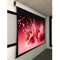 Wholesale Ceiling Recessed Tab Tensioned Motorized Projection Screen With Hd Flexible White from china suppliers