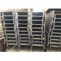Buy cheap Building Construction grade ASTM A36 A572 Hot rolled Steel I Beams for Cutting / Bending / Drilling Hole Available from wholesalers