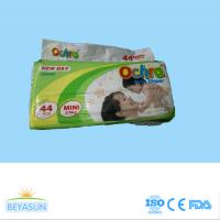 china baby diapers dry baby pamperring  diaper disposable baby diapers