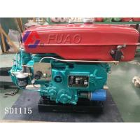 Wholesale 25HP Single Cylinder Diesel Engine SD1115 LD1115 farming Horizontal from china suppliers