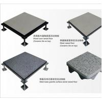 Buy cheap Wood Core Raised Flooring System- with Ceramic Tile Finish from wholesalers