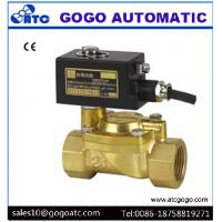 Wholesale Explosion Proof Coil Pneumatic Solenoid Valve For Water / Air / Oil Normally Closed from china suppliers