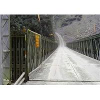 Wholesale Hot Dop Galvanized Mabey Compact 200 Bridge Double Lane HD200  Bailey Suspension Bridge from china suppliers