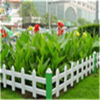 Wholesale PVC guardrail from china suppliers