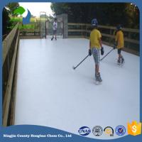 Wholesale Dovetail Connection Hdpe Sheet Floor Mat Board Thickness 20mm Hockey Rink Panel for Playard Synthetic Ice Rink from china suppliers
