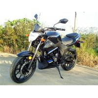 Wholesale Air Cooled High Powered Motorcycles 250cc Single Cylinder Motorcycle With Signal Lights from china suppliers