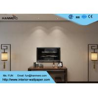 Wholesale Yellow Modern Removable Wallpaper / Contemporary Floral Wallpaper For Bedrooms from china suppliers