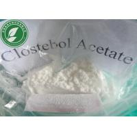 Wholesale Muscle Building White Steroid Powder Clostebol Acetate With 99% Purity CAS 855-19-6 from china suppliers