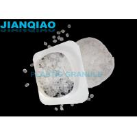 Wholesale White EVA Maleic Anhydride Grafted Polymer To Improve The Adhesive Strength from china suppliers