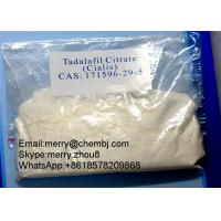 Wholesale High Purity Cialis Sex Enhancement Steroid Tadalafil Citrate For Treating Erectile Dysfunction from china suppliers