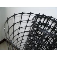Wholesale Plastic PP Biaxial Geogrid For Railway / High Tension Resistance from china suppliers